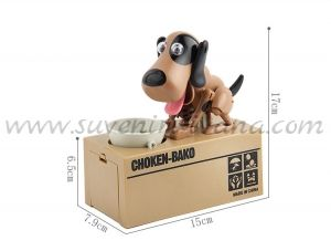 choken bako dog bank